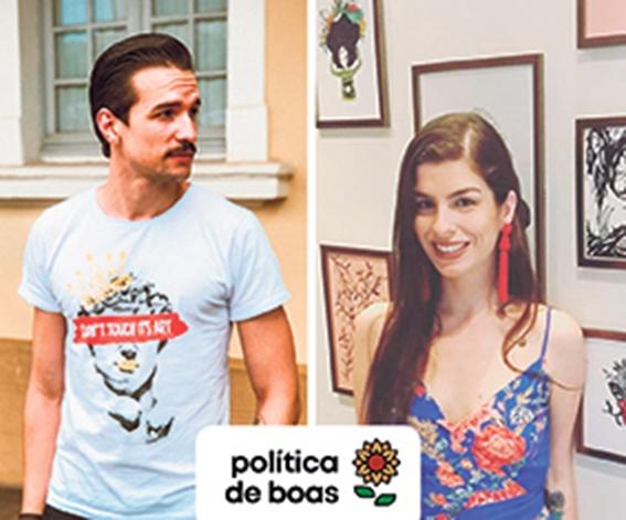 Programa é comandado pelos professores Ericki Gutierrez e Fabiane Vaz.